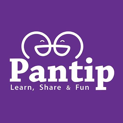 Pantip - Learn, Share & Fun